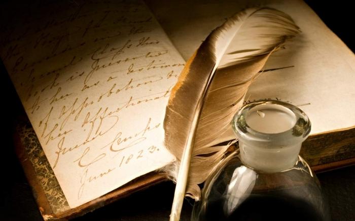 Чем псалом отличается ото стихотворения