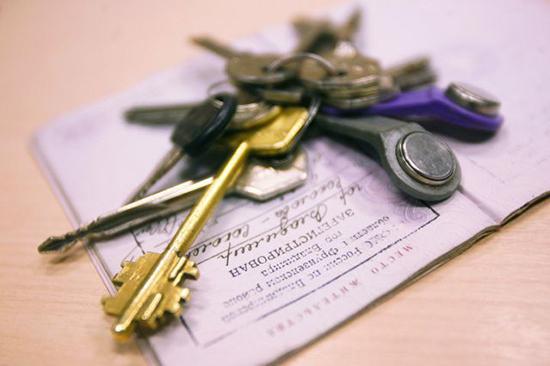Чем отличаются постоянная и временная регистрация патент на работу вакансии